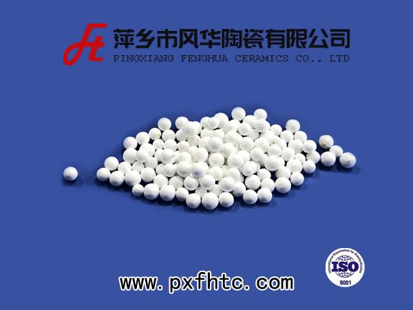 DN3-5mm活性氧化铝球